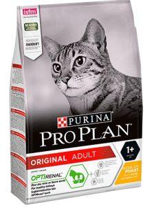 Pro Plan Yetişkin Kediler