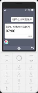 Xiaomi – Qin 1s